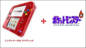 MICO Wars - US$88 Pokémon-themed 2DS portable Gaming Consoles means Pokemon Go coming in 2016 - 28-12-2015 LHDEER (2)
