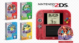 MICO Wars - US$88 Pokémon-themed 2DS portable Gaming Consoles means Pokemon Go coming in 2016 - 28-12-2015 LHDEER (5)